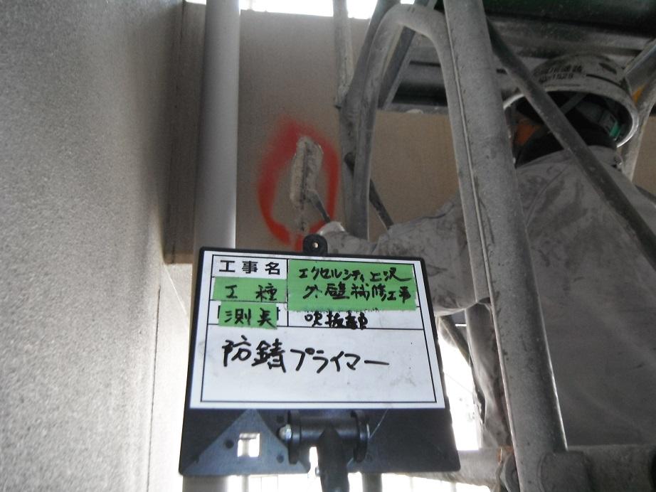 DSCF0939  サイズ変更