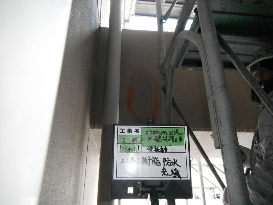 DSCF0943  サイズ変更